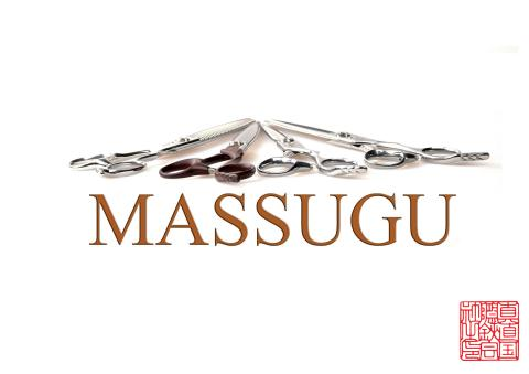 MASSUGU SAKSER