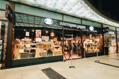 Storefront in Antwerp