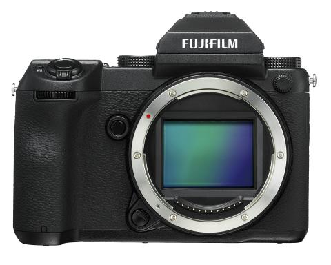 GFX 50S front with EVF