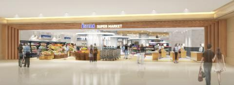 ISETAN Supermarket2
