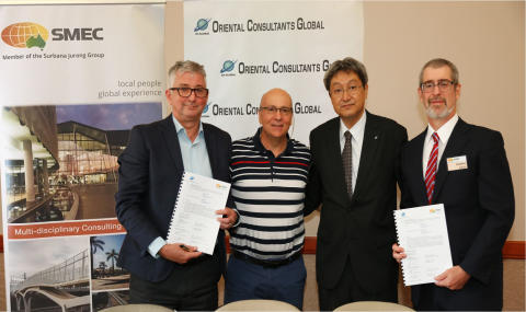 SMEC signs MOU with Oriental Consultants Global to provide enhanced project management expertise