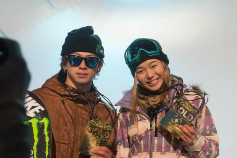 Chloe Kim og Ayumu Hirano