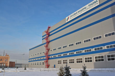 Commissioning of a High-Voltage Transformer Plant in Russia