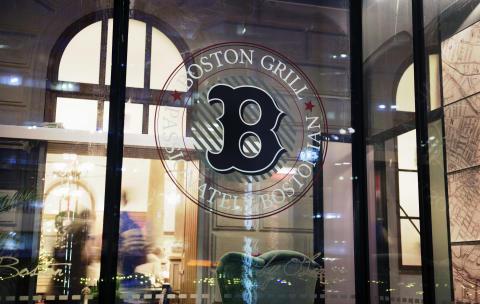 Boston Grill till Stockholms Centralstation
