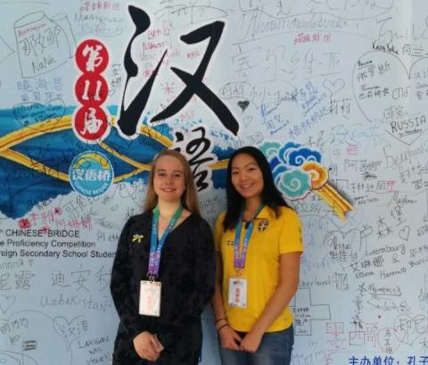 Tävlade i mandarin – fick resa till Kina
