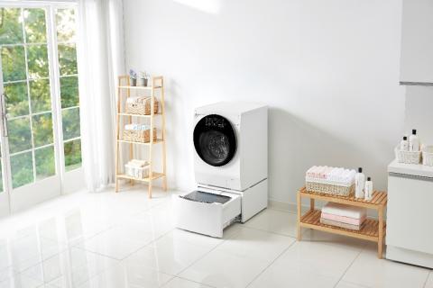 Tvätta smartare och spara tid med LG!