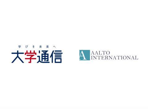 [Aalto Japan]日本の大学のニュースを国際的に発信する Japan University News がスタート