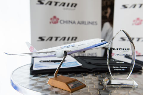 Signing ceremony for Satair Group and China Airlines at the MRO Asia 2017