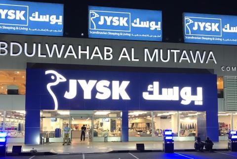 JYSK Franchise öppnar i Kuwait