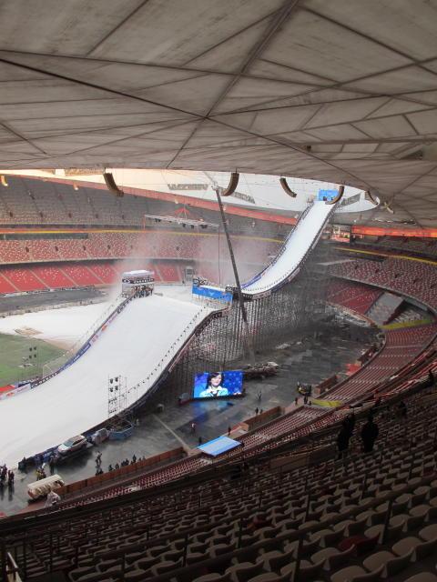 "World Snowboard Tour: Sesongens første verdenscup i big air i spektakulære ""Fugleredet"""