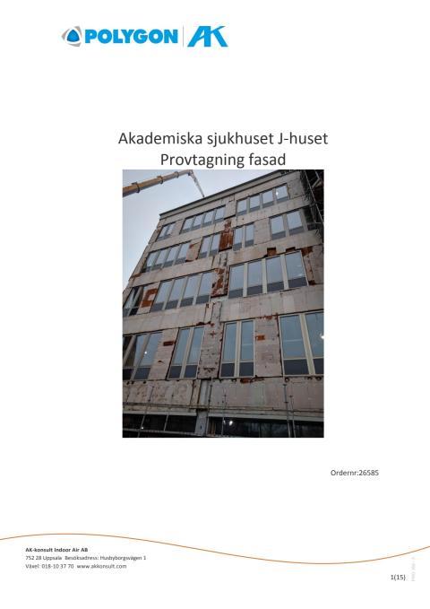 Akademiska sjukhuset provtagning fasad ingång 100