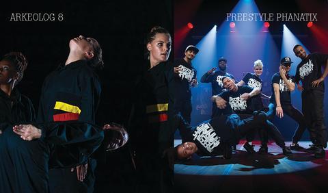 Kraftfull dans i urban anda tar plats på Hjalmar Bergmanteatern