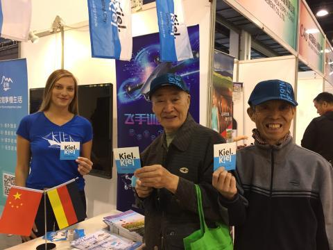 13te Chinesische internationale Freizeitindustriemesse