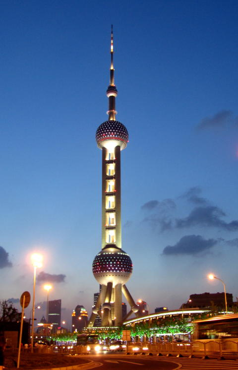 Pearl Tower, Pudong, Shanghai