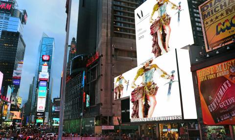 Från Times Square i New York till Shine i Göteborg!         Aviad Arik Herman presenterar hans senaste Haute Couture skapelser hos Shine, den 23/9