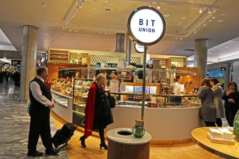 BIT har åpnet på Oslo lufthavn