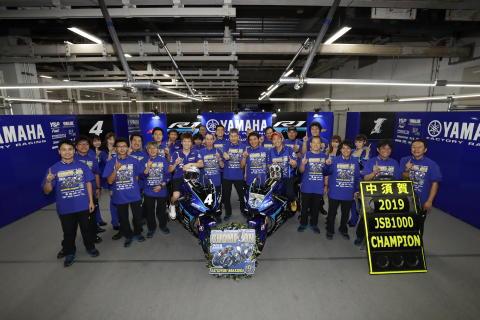 中須賀克行選手が2連覇、通算9度目のチャンピオンを獲得 2019年 全日本ロードレース選手権 JSB1000