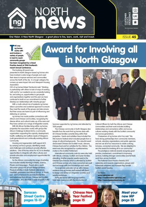 North News Issue 45