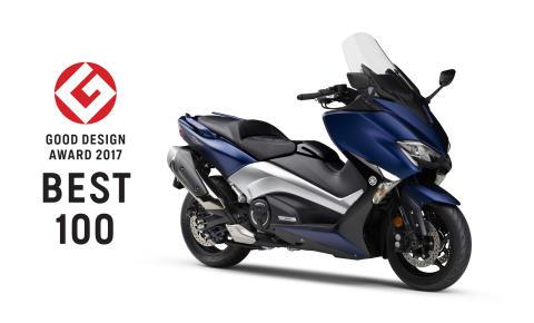 2017年度グッドデザイン賞に6点が選出 スポーツコミューター「TMAX530」グッドデザイン・ベスト100受賞