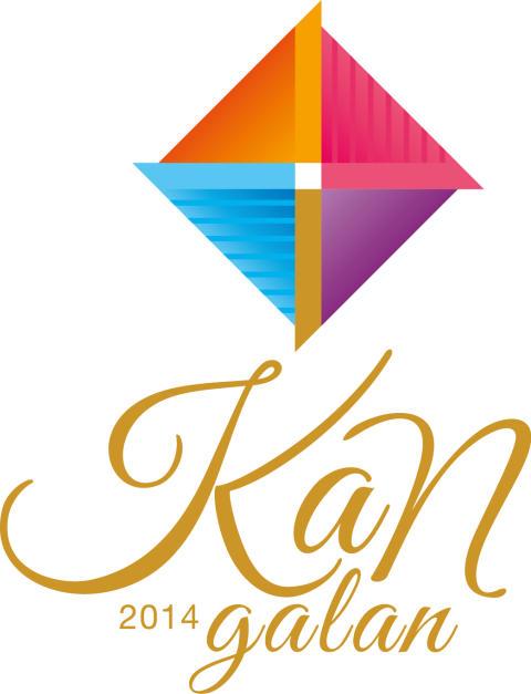 Kan-Galan, Karlshamns första näringslivsgala
