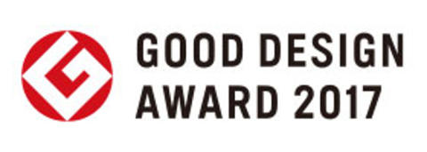 Brother vinder Good Design Award