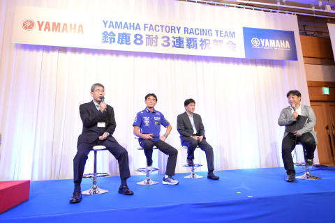 06_2017_YAMAHA FACTORY RACING TEAM 鈴鹿8耐3連覇祝賀会