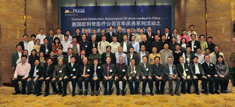 ulrich medical mit Kontrastmittelinjektoren Marktführer in China