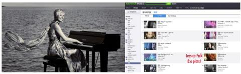 Jessica Falks Rainbow, 8:e plats på Koreas Topp100 lista. Nu nytt skivkontrakt med Some Music.
