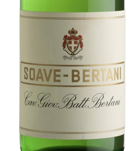 Soave Vintage Bertani 2015 – 2400 flaskor lanseras 2 feb 2018