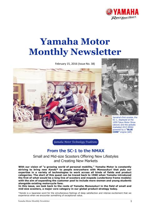 Yamaha Motor Monthly Newsletter  No.38(Feb.2016)From the SC-1 to the NMAX