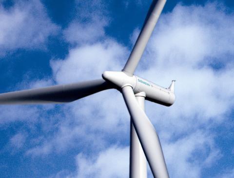 Rekordsatsning på vindkraft i södra Sverige
