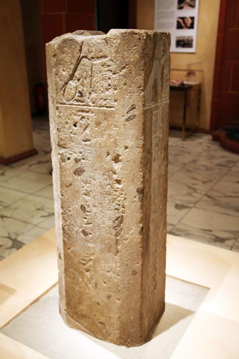 Ägyptisches Msueum Leipzig - Königliche Stele