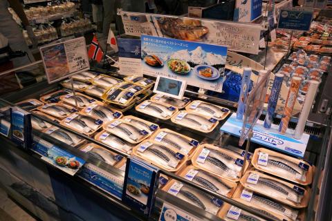 Norsk makrell i Japansk butikk