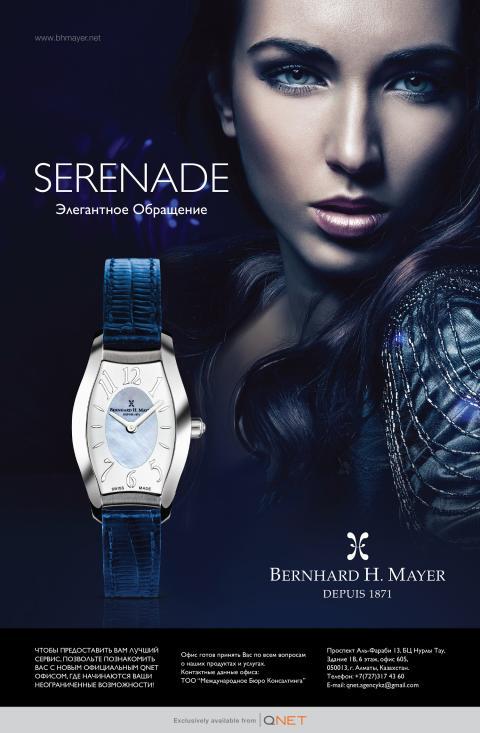 Bernhard H. Mayer® Serenade Ladies' Watch of QNET in Harper's Bazaar