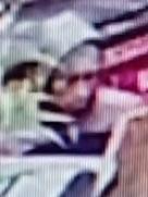 Polish centre hate crime: CCTV image 3
