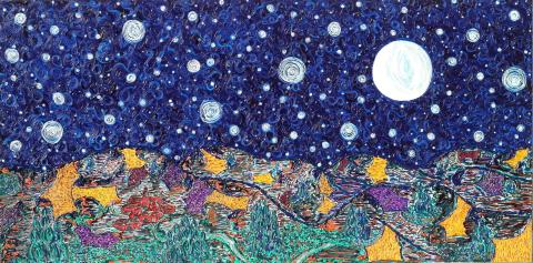 """""""Never Alone!"""" An impressionist painting depicting the beauty of nature and the cosmos."""