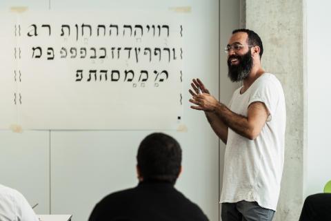 AP Hogeschool ontvangt internationaal typografiecongres in Antwerpen