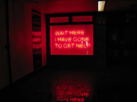 """""""Wait Here"""" by Tim Etchell exhibition in Scandic Malmen's """"Svarta Låda"""""""