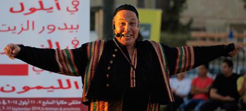 Al-Hakawati – syriska folksagor på Dunkers