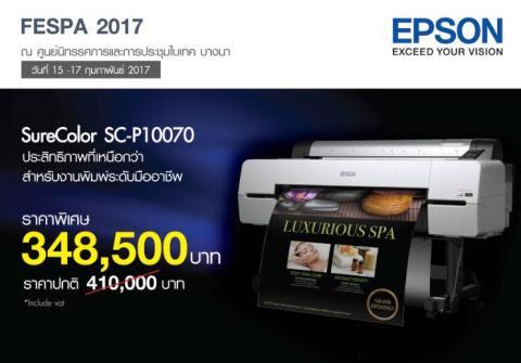 Fespa2017 promotion _01