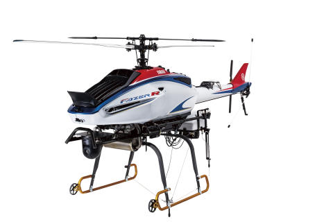 Yamaha Motor: FAZER R G2 Automated Navigation Unmanned Helicopter