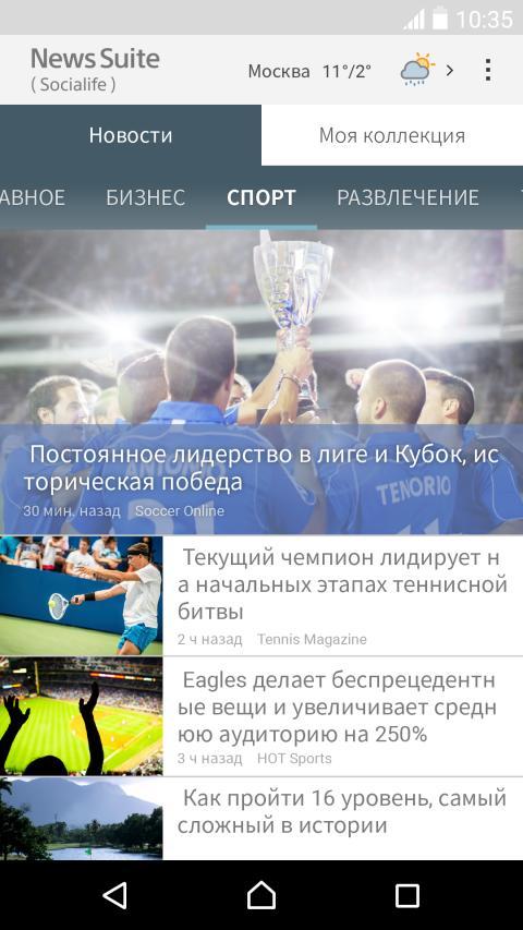 News Suite_2