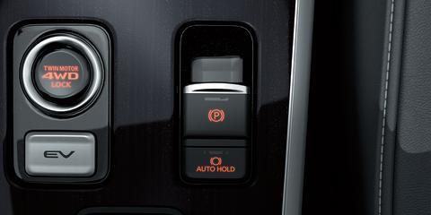 Mitsubishi Outlander Plug-In Hybrid Prioriterad eldrift