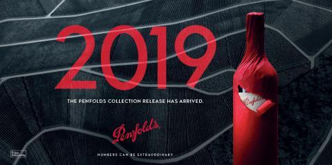 Hyllade årgångar från Penfolds - lanseras i September