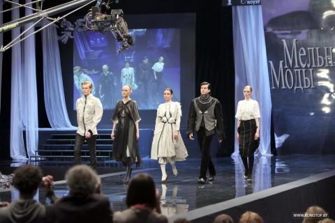 Vitrysk skaparglädje på modemässa i Nordstan 26 februari