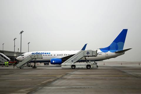 Der Erstflug der Pobeda landete am 16. April um 14.39 Uhr auf dem Rollfeld des Flughafens Leipzig/Halle