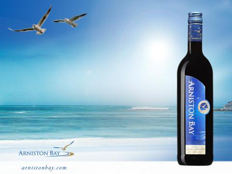 Nyhet! Arniston Bay Shiraz Cabernet Sauvignon