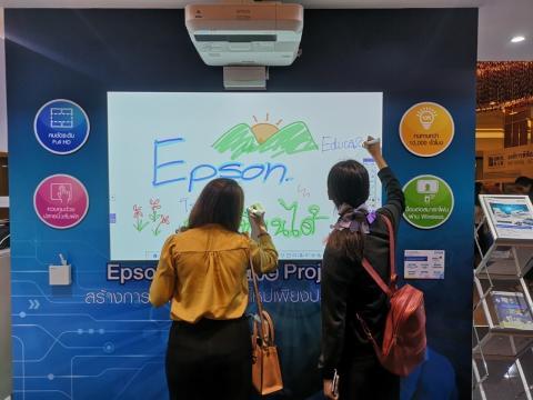เอปสันนำเสนอโซลูชั่นที่ดีที่สุดเพื่อวงการศึกษาในงาน EDUCA 2019 และ Worlddidac Asia 2019