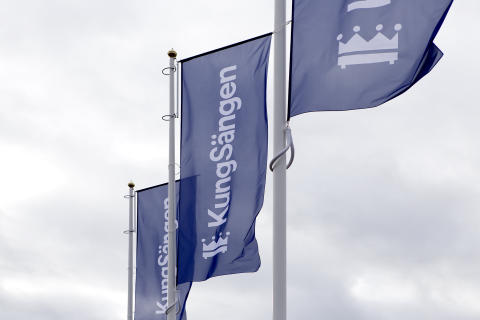 KungSangen ny logotyp