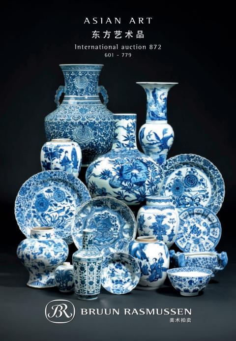 Asian Art Auction Catalogue, June 2017
